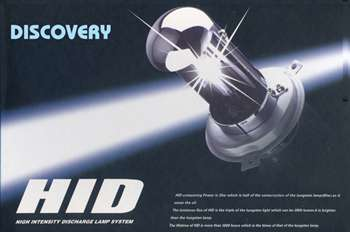 HID_Discovery_small